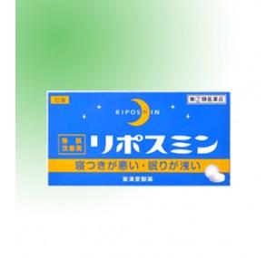 日本武蔵牌 安眠丸