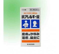 日本武藏 敏感丸 110's