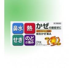 日本武蔵牌綜合感冒藥A 24's