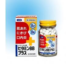 皇漢堂-BB PLUS 丸140's