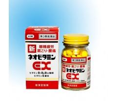 皇漢堂-EX丸60's