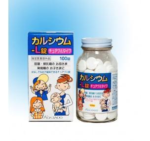 家維-鈣 咀嚼片100's