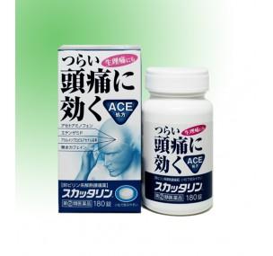 日本日魚牌坐骨神經痛丸