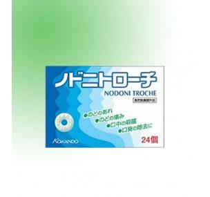 日本武蔵牌 喉炎糖